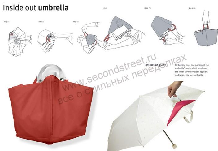 Как сшить сумку из старого зонтика своими руками