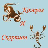 eroticheskiy-kombinezon-dlya-muzhchin