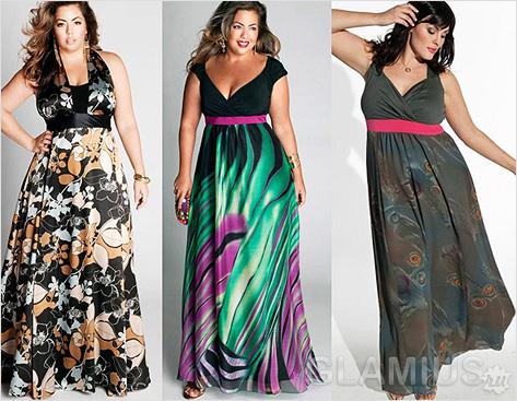 Платье для полных девушек платья для