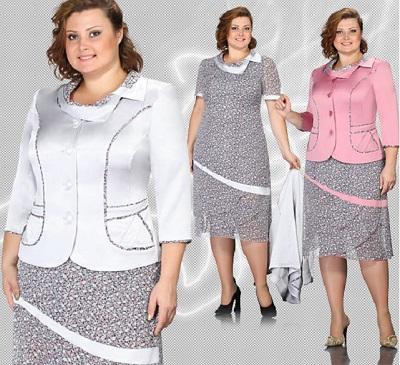 Мода для полных: как выглядеть стильно