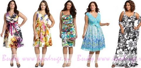 Платья для полных женщин имеющие ассиметричные линии и подобный рисунок позволяют выгодно изменить фигуру, придать вам новый облик, скрыть недостатки