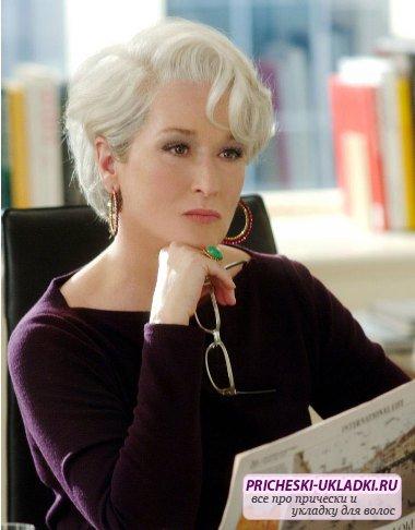 стрижки для женщин 50 лет: