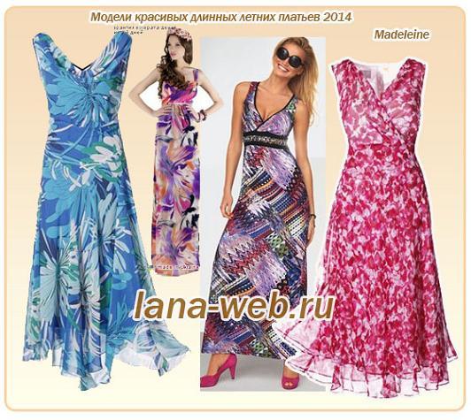 платье armani артикул 49194