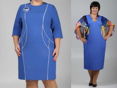 платье и сапоги на корпоратив