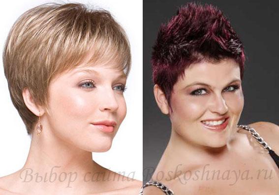 Короткие причёски для женщин с круглым лицом