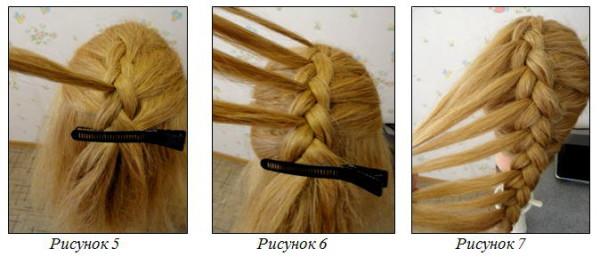 Как самостоятельно заплести объемную косу