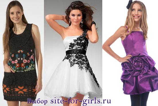 Подростковые платья своими руками