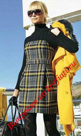 Модное платье в клетку 2014-2015 фото | Модные платья 2015