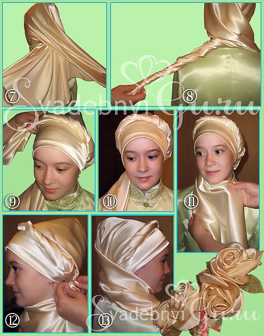 Как красиво завязать хиджаб - Прически своими руками
