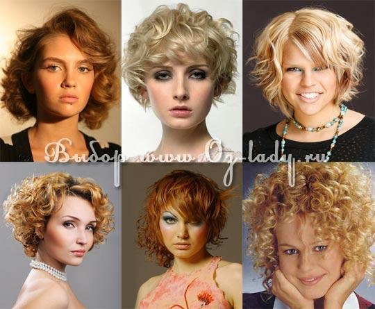 стильные прически для круглолицых вьющиеся волосы