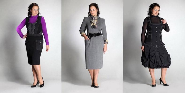 Эссена Женская Одежда Доставка