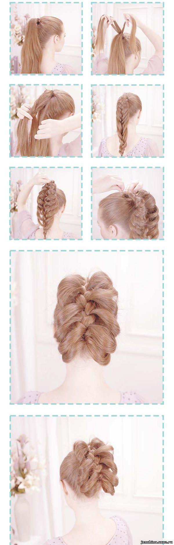 Причёска на длинные волосы косички своими руками