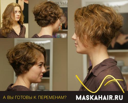 Короткая стрижки для кудрявых волос