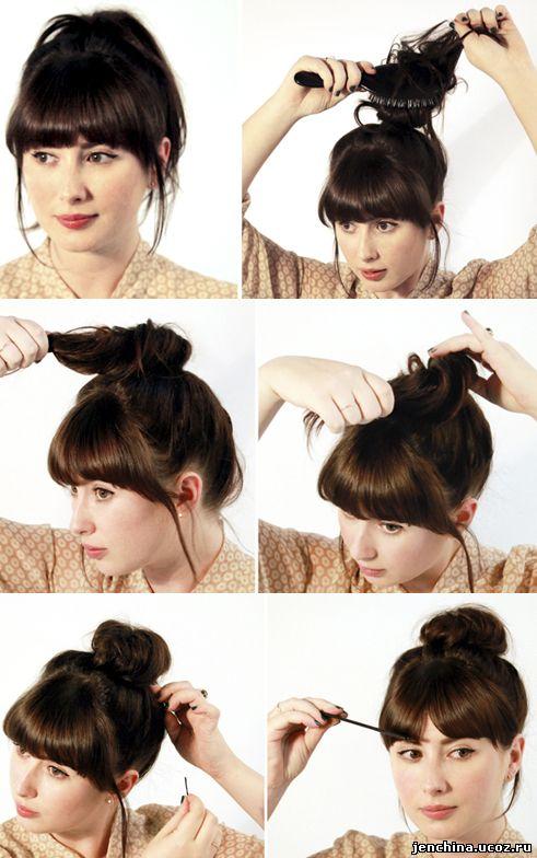 Причёски для средних волос с челкой своими руками