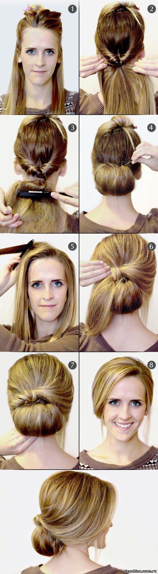 Высокие прически для средних волос своими руками