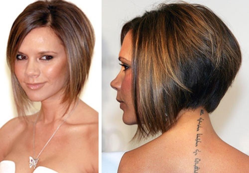 Женская стрижка каре на короткие волосы