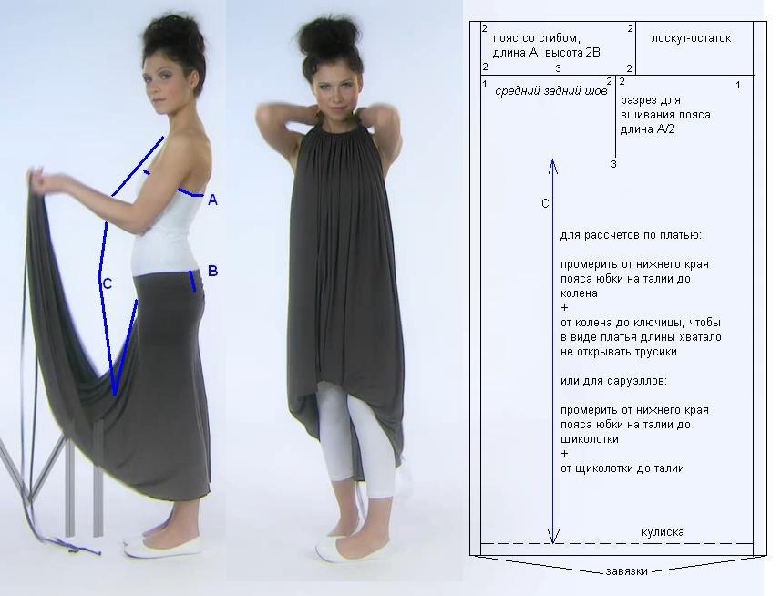 Платье трансформер для девочки своими руками