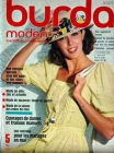 журнал бурда моден 6 2013 смотреть онлайн бесплатно.  Сайт фото и видео сервиса io.ua.