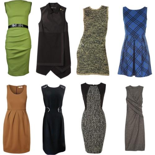 Модный портал. модные деловые сарафаны 2012 фото - Все о моде