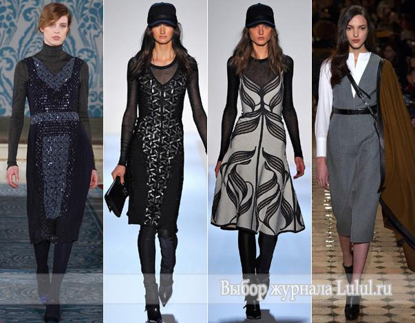 Модный портал. Фасоны сарафанов зимних - Все о моде