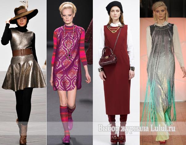 Модные зимние сарафаны, фото